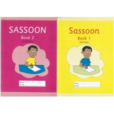 Sassoon Book 1 Lowercase + Book 2 Uppercase (Writing Practice Books) - SET OF 2 BOOKS