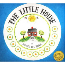 The Little House, by Virginia Lee Burton - DISPLAY SAMPLE